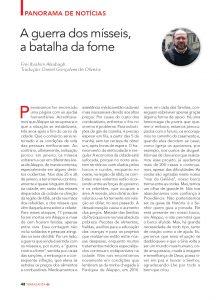 http://revistaterrasanta.com.br/wp-content/uploads/2020/04/49-221x300.jpg