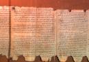 Análise genética dos pergaminhos de Qumran ajuda sua recomposição