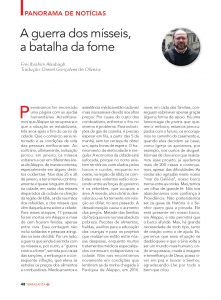 https://revistaterrasanta.com.br/wp-content/uploads/2020/04/49-221x300.jpg